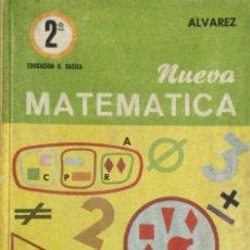 Libros: NUEVA MATEMÁTICA 2* EGB. ALVAREZ. MIÑÓN. NUEVO.. Lote 246442310
