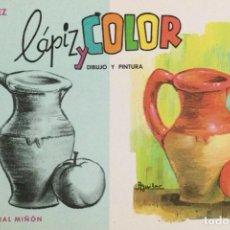 Libros: LÁPIZ Y COLOR 6* EGB. ALVAREZ. MIÑÓN. NUEVO. Lote 246527910