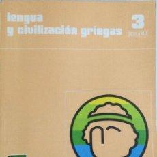 Libros: LENGUA Y CIVILIZACIÓN GRIEGAS 3* BUP. SANTILLANA. NUEVO. Lote 268876494
