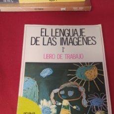 Libros: LIBRO DE TRABAJO 1 E.G.B. ANAYA. Lote 265405129