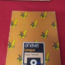 Libros: LIBRO LENGUA 8 E.G.B.. Lote 265405904