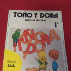 Libros: LIBRO TOÑO Y DORADO 1 E.G.B. ANAYA. Lote 265409259