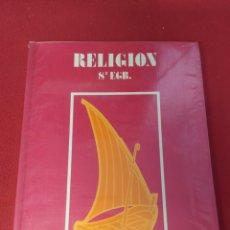Libros: LIBRO RELIGION 8 E.G.B. SANTILLANA. Lote 265409574