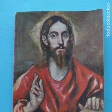 Livres: LIBRO ESCUELA - CATECISMO DE LA DOCTRINA CRISTIANA - TERCER GRADO - 1962 PRIMERA EDICION - RARO. Lote 265505249