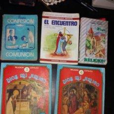 Libros: LIBROS DE TEXTO RELIGIOSOS AÑOS 80. Lote 266059623