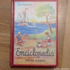 Libros: ENCICLOPEDIA ÁLVAREZ TERCER GRADO. REEDICIÓN.. Lote 267680439