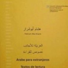 Libros: ÁRABE PARA EXTRANJEROS. Lote 267764479