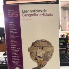 Livres: 2008 LEER NOTICIAS DE GEOGRAFÍA E HISTORIA - SANTILLANA - EL PAIS. Lote 274195178