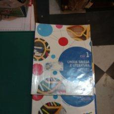 Libros: LINGUA GALEGA E LITERATURA .ANAYA 2015 PRIMERO ESO. Lote 274620408