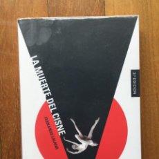 Libros: FERNANDO LALANA - LA MUERTE DEL CISNE. Lote 275117798