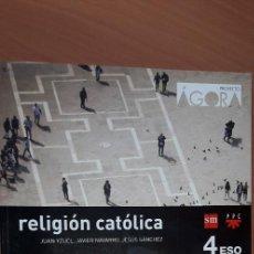 Libros: 11-00666-ISBN-9-788467-587302 - RELIGION CATOLICA -4º ESO. Lote 276176108