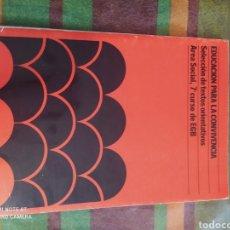 Libros: EDUCACIÓN PARA LA CONVIVENCIA 7 E.G.B.. Lote 278172123