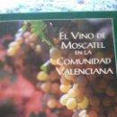 Libros: EL VINO DE MOSCATEL EN LA COMUNIDAD VALENCIANA.. Lote 61615528