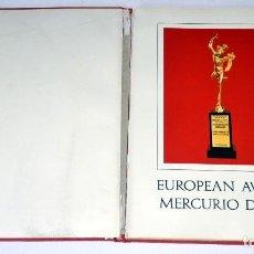 Libros: LIBRO DEL PREMIO A PEDRO DOMECQ S.A. .JEREZ DE LA FRONTERA .AÑO 1970. Lote 87581004