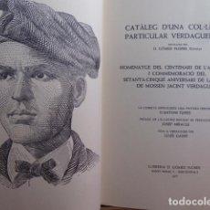 Libros: CATALEG D,UNA COL-LECIO PARTICULAR VERDAGUERIANA SOBRE J,VERDAGUER PORTADA A.TAPIES. Lote 99382743