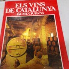 Libros: ELS VINS DE CATALUNYA; JAUME CIURANA - GENERALITAT DE CATALUNYA 1980. Lote 173664767