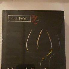 Libros: VINOS DE ESPAÑA 2020. GUÍA PENÍN.. Lote 214683418