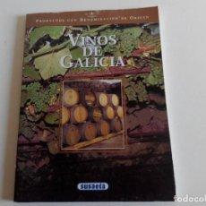 Libros: VINOS DE GALICIA. EDICIONES SUSAETA. Lote 226359895