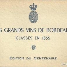 Libros: LES GRANDS VINS DE BORDEAUX, EDITADO EN 1949 CON LAS FICHAS DE LOS MEJORES VINOS, 92 PÁG.. Lote 271890683