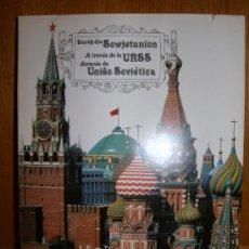 Libros: A TRAVÉS DE LA URSS ( ROBERT TSFASMAN MOSCÚ 1985 ). Lote 27392672