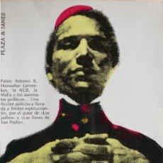 Libros: ROGER PEYREFITTE / LA SOTANA ROJA . Lote 22603465