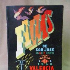 Libros: LIBRO FALLERO, JUNTA CENTRAL FALLERA, 1960, VALENCIA, FALLAS. Lote 22902435