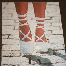 Libros: LA SARDANA ESQUEMATITZADA - PERE NOYA I JOAN MONTSERRAT - AÑO 1978 - EN CATALÁN. Lote 26068307