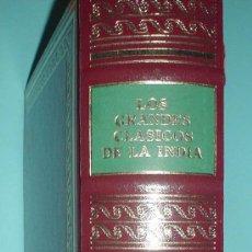 Libros: LIBRO. LOS GRANDES CLASICOS DE LA INDIA. 1983. FONDO EDITORIAL BHAKTIVEDANTA. TOMO IV. Lote 26344171