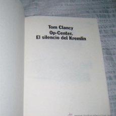 Libros: OP-CENTER EL SILENCIO DEL KREMLIN. Lote 27839590