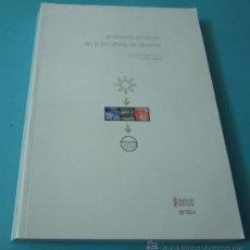 Libros: PROCESOS EROSIVOS EN LA PROVINCIA DE ALICANTE. JUAN M. GISBERT/ SARA IBÁÑEZ. Lote 37045556