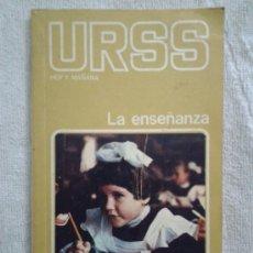 Libros: URSS HOY Y MAÑANA - LA ENSEÑANZA - EDITORIAL DE LA AGENCIA DE PRENSA NÓVOSTI - 1979. Lote 37421006