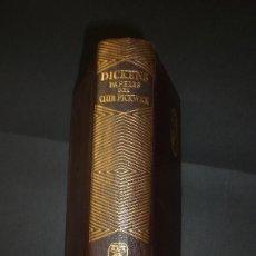 Libros: JOYA, DICKENS, LOS PAPELES PÓSTUMOS DEL CLUB PICKWICK, AGUILAR. Lote 40751364
