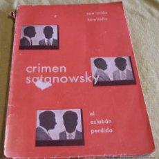 Libros: CRIMEN SATANOWSKY, OPERACION HOMICIDIOS. Lote 41044568