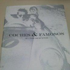 Libros: COCHES Y FAMOSOS. Lote 41493630