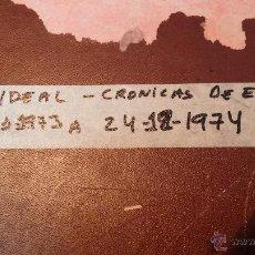 Libros: EJEMPLARES ENCUADERNADOS DEL DIARIO IDEAL... 19-1-1973 AL 24-12-1974. Lote 43427962