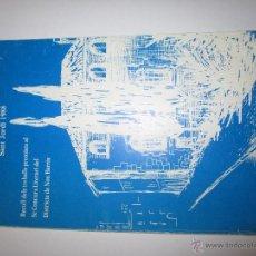 Libros: POEMES I NARRACIONS BREUS (SANT JORDI 1988. RECULL DELS TREBALLS PREMIATS AL 5È CONCURS LITERARI DEL. Lote 44434172