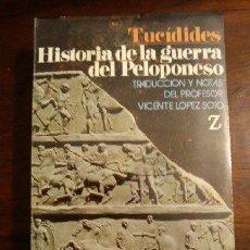 Libros - TUCÍDIDES. HISTORIA DE LA GUERRA DEL PELOPONESO - 44826371