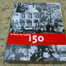 Libros: EL NORTE DE CASTILLA: 150 AÑOS COMO TESTIGO DE LA HISTORIA.. Lote 235611095