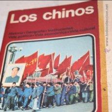 Libros: LOS CHINOS. EMA, EDITA NOGUER 1ª EDICION 1977 238 PG. Lote 46628011
