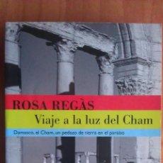 Libros: 1ª ED 2001 VIAJE A LA LUZ DEL CHAM - ROSA REGÁS. Lote 48873947
