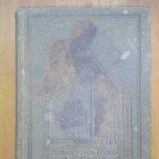 Libros: 2000 PROCEDIMIENTOS INDUSTRIALES AL ALCANCE DE TODOS / ANTONIO FORMOSO / 1940 / EDICIÓN DEL AUTOR. Lote 50155382