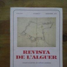 Libros: REVISTA DE L'ALGUER ANUARI ACADÈMIC DE CULTURA CATALANA / 1994 / CENTRE DE RECERCA I DOCUMENTACIÓ. Lote 50230515
