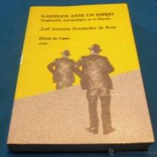 Libros: GALLEGOS ANTE UN ESPEJO, EDICIONES DO CASTRO. Lote 51634965