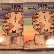 Libros: ANUARIO DE 1974, DIFUSORA INTERNACIONAL S.A. CON FUNDA Y PERFECTO ESTADO. Lote 53049150
