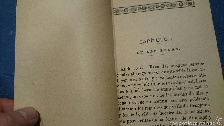 Libros: ORDENANZAS DEL RIEGO MAYOR DE LA VILLA DE BAÑERAS, ALICANTE, 1894, VILLA DEL VINALOPÓ, ORIGINAL - Foto 3 - 53111318