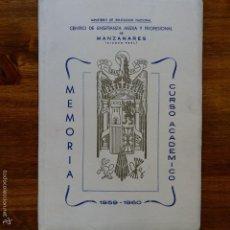 Libros: MEMORIA CENTRO DE ENSEÑANZA MEDIA MANZANARES, CIUDAD REAL. CURSO ACADEMICO 1959 - 1960. Lote 55319661