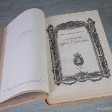 Libros: DICCIONARIO DE LA LENGUA ESPAÑOLA - REAL ACADEMIA - 1970 - DECIMONOVENA EDICION. Lote 55885348