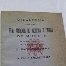 Libros: DISCURSOS MEDICINA Y CIRUGÍA DE MURCIA ACADÉMICOS SÁNCHEZ PARRA UROGRAFIA 1944. Lote 55913382