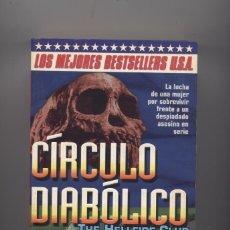 Libros: CIRCULO DIABOLICO- PETER STRAUB. Lote 56748020