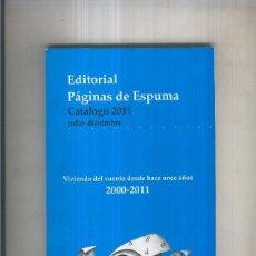 Libros: CATALOGO 2011 JULIO-DICIEMBRE ( CATALOGO DE LIBROS ). Lote 56822939